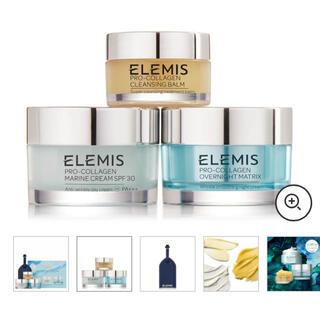 ELEMIS ギフトセット