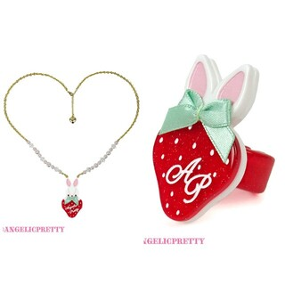Angelic Pretty - Little bunny  ネックレス リング