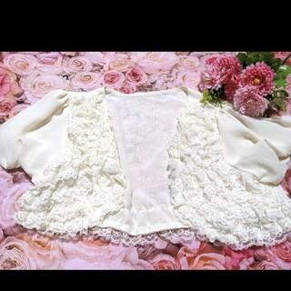 リズリサ(LIZ LISA)のリズリサ❤夢展望❤白♥シフォン素材♥花柄&レース♥ボレロ♥カーディガン(ボレロ)