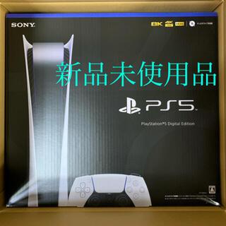 ソニー(SONY)のプレイステーション5 デジタルエディション プレステ5 PS5 本体(家庭用ゲーム機本体)