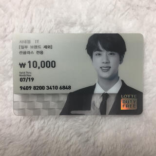 防弾少年団(BTS) - bts ロッテ 免税店 カード ジン