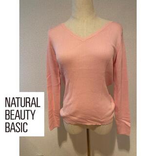 ナチュラルビューティーベーシック(NATURAL BEAUTY BASIC)のnatural beauty basic 春色トップス(カットソー(長袖/七分))