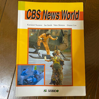 CBS News World (語学/参考書)