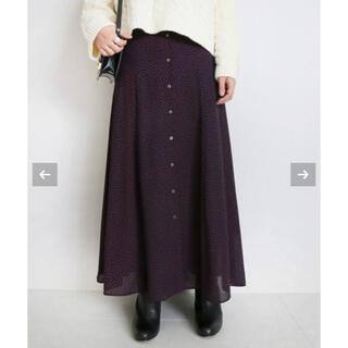 イエナスローブ(IENA SLOBE)のイエナ ドットフラワー フロントボタン スカート(ロングスカート)