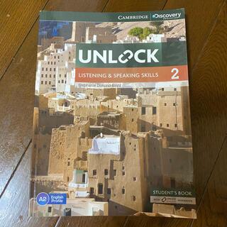 unlock listening & speaking skills 2(語学/参考書)