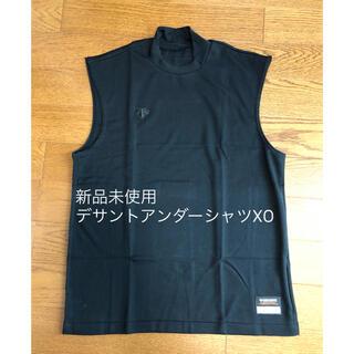 デサント(DESCENTE)の【新品未使用】デサントアンダーシャツ XO(ウェア)