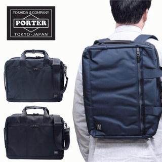 ポーター(PORTER)の【美品】PORTER ビジネスバッグ (ビジネスバッグ)