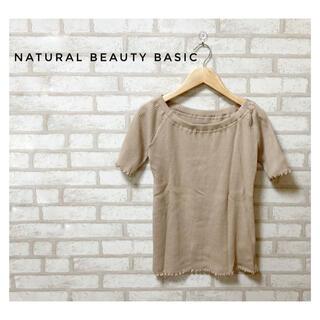ナチュラルビューティーベーシック(NATURAL BEAUTY BASIC)のNATURAL BEAUTY BASIC レディースニット M ブラウン(ニット/セーター)