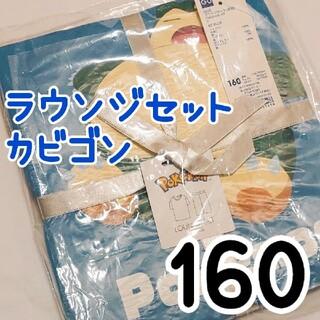 ジーユー(GU)の【ポケモン】GU ジーユー ポケモン キッズ ラウンジセット カビゴン 160(パジャマ)