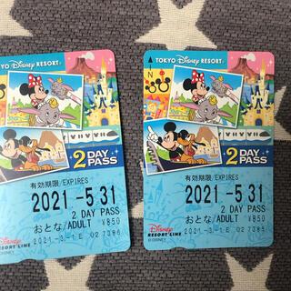 ディズニー(Disney)のディズニーリゾートライン フリーチケット 2枚(その他)