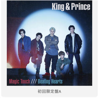 Magic Touch Beating Hearts King & Prince
