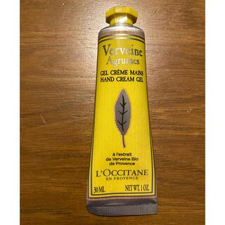 L'OCCITANE - ロクシタン CV ハンドクリーム 30ml