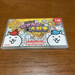 Nintendo Switch - 新品 ふたりで!にゃんこ大戦争 Switch