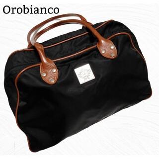 オロビアンコ(Orobianco)のOrobianco オロビアンコ バッグ ビジネス LIMONTA社強化ナイロン(ビジネスバッグ)