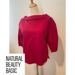 ナチュラルビューティーベーシック(NATURAL BEAUTY BASIC)のnatural beauty basic トップス(カットソー(長袖/七分))