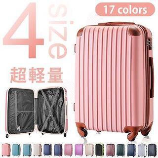 キャリーバック キャリーケース スーツケース 旅行 カバン Mサイズ【28】(スーツケース/キャリーバッグ)