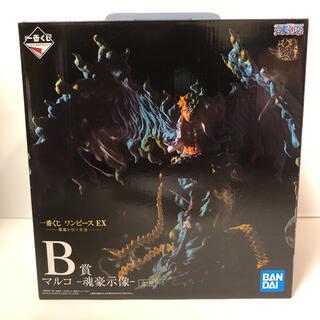 BANDAI - 一番くじ ワンピース EX 悪魔を宿す者達  B賞 マルコ -魂豪示像-