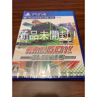 プレイステーション4(PlayStation4)の【新品・未開封!】電車でGO !! はしろう 山手線 PS4(家庭用ゲームソフト)