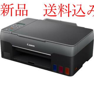 キヤノン(Canon)の新品 G3360 キヤノン A4プリント対応 インクジェットプリンタ複合機(PC周辺機器)
