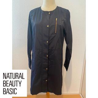 ナチュラルビューティーベーシック(NATURAL BEAUTY BASIC)のnatural beauty basic アウター(ノーカラージャケット)