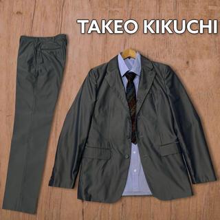 タケオキクチ(TAKEO KIKUCHI)の【セットアップ】TAKEO KIKUCHI タケオキクチ ポリエステル グレー(セットアップ)