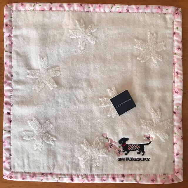 BURBERRY(バーバリー)の【新品未使用】BURBERRY バーバリー タオルハンカチ イヌ刺繍  レディースのファッション小物(ハンカチ)の商品写真