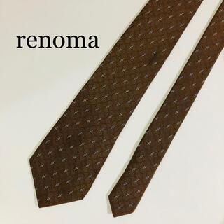 レノマ(RENOMA)の☆美品☆ renoma レノマ ネクタイ ブラウン 茶色 総柄 シルク(ネクタイ)
