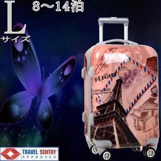 新品★スーツケース・超軽量・Lサイズ・TSAロック搭載(トラベルバッグ/スーツケース)