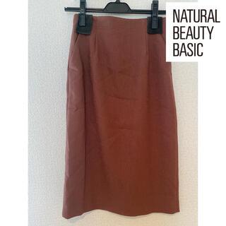 ナチュラルビューティーベーシック(NATURAL BEAUTY BASIC)のnatural beauty basic タイトスカート(ひざ丈スカート)