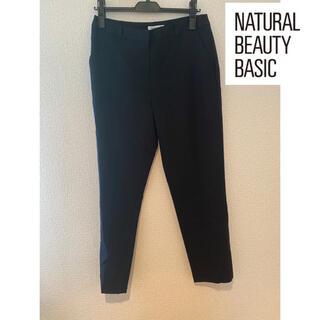 ナチュラルビューティーベーシック(NATURAL BEAUTY BASIC)のnatural beauty basic パンツ(カジュアルパンツ)