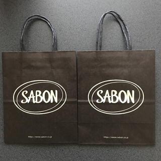 サボン(SABON)のSABONショップ袋2枚(ショップ袋)