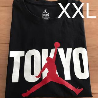 ナイキ(NIKE)の美品 NlKE JORDAN ジョーダン バックイン Tokyo XXL(Tシャツ/カットソー(半袖/袖なし))