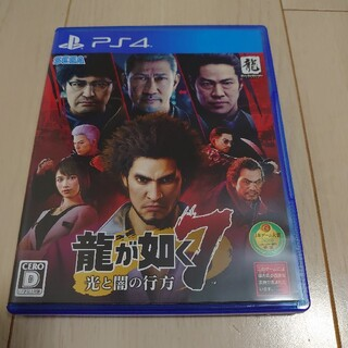 プレイステーション4(PlayStation4)のさちの様 龍が如く7 光と闇の行方 PS4(家庭用ゲームソフト)
