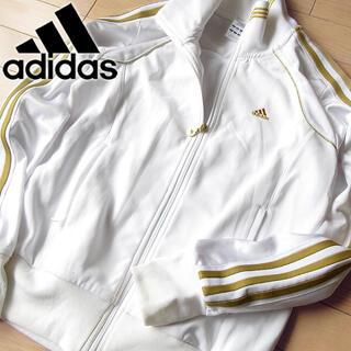 アディダス(adidas)の超美品 M アディダス レディース ジャージ/ジャケット ホワイト×ゴールド(その他)