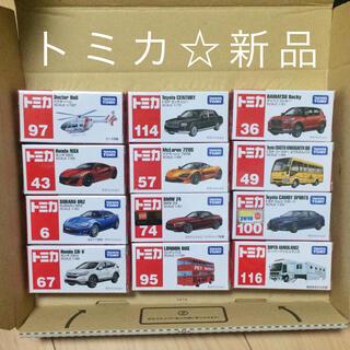 新品トミカ☆12台セット