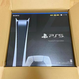 プレイステーション(PlayStation)のPlaystation5 本体 デジタルエディション CFI-1000B01(家庭用ゲーム機本体)