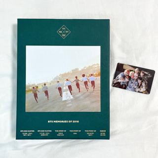 防弾少年団(BTS) - 2016 MEMORIES