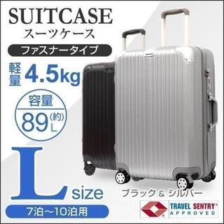 新品★スーツケース Lサイズ 軽量 7泊~10泊用 /p★色:選択(トラベルバッグ/スーツケース)