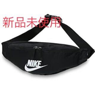 ナイキ(NIKE)の【新品未使用】NIKE ウエストポーチ BA5750-010 ブラック(ボディーバッグ)