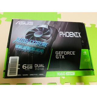 エイスース(ASUS)のASUS GeForce GTX 1660S 搭載 シングルファンモデル(PCパーツ)