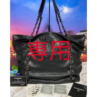 CHANEL - シャネル【正規品】極美品 チェーンバッグ デカココ