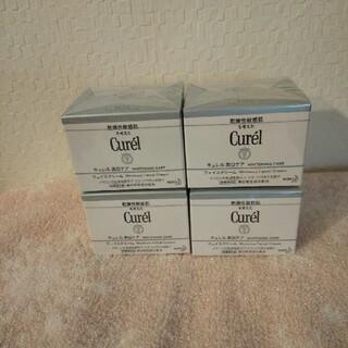 Curel - キュレル 美白ケア フェイスクリーム