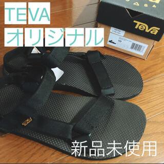 テバ(Teva)のTEVA オリジナル メンズ 黒 サンダル 新品未使用 テバ 28 アウトドア(サンダル)