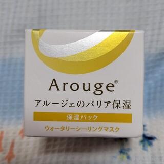 アルージェ(Arouge)のアルージェ ウォータリーシーリングマスク(パック/フェイスマスク)