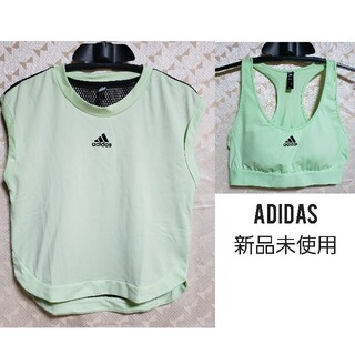 アディダス(adidas)の新品未使用 adidas アディダス 2点セット(Tシャツ(半袖/袖なし))