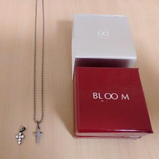 ブルーム(BLOOM)の【再再値下げ】BLOOMネックレス&トップ2個セット(ネックレス)