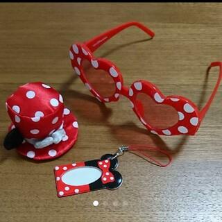 ディズニー(Disney)のミニー ハート サングラス 帽子ピン コインケース(キャラクターグッズ)