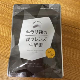 キラリ麹の炭クレンズ 生酵素 1袋