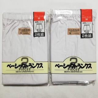 M 4枚セット 前閉じ トランクス 綿100% 日本製 メンズ(トランクス)