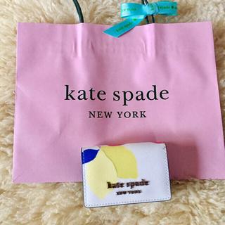 ケイトスペードニューヨーク(kate spade new york)の【micky05様☆】フォロー価格(財布)